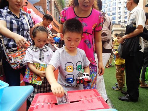 重庆渝海大地幼儿园宣